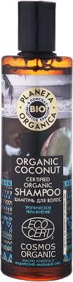 "<b>Planeta</b> Organica <b>Шампунь для волос</b> ""Кокос"", органический, 280 мл"