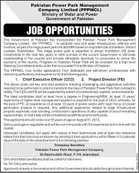government of ministry of water power jobs for ceo pd
