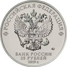 Банк России выпускает в обращение памятные монеты из ...