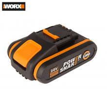 Акомуляторы, купить по цене от 399 руб в интернет-магазине ...
