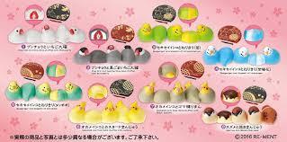 AmiAmi [Character & Hobby Shop] | Nante <b>Kawaii</b> Tori Manjuu ...