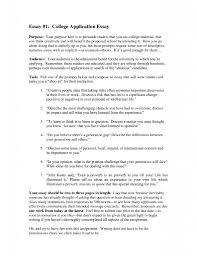 essay mba admission essay buy byu online organic chemistry essay admission application byu admissions mba admission essay buy byu online organic chemistry homework
