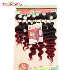 (<b>8pieces</b>/pack) Black Brazilian Deep <b>Curly</b> Hair Loose Wave ...