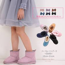 Maison de Ravi: Child casual natural <b>summer</b> clothes kids 100cm ...