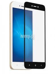 <b>Аксессуар Противоударное стекло Innovation</b> для Xiaomi Redmi ...