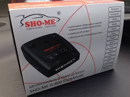 Новый сигнатурный <b>радар детектор</b> от <b>Shome g800 signature</b> ...