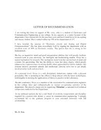 sample recommendation letter for an accountant resume sample recommendation letter for an accountant sample letter of recommendation example how to get a