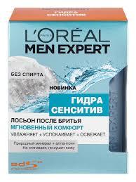 """Men Expert <b>Лосьон после бритья</b> """"Гидра Сенситив"""" увлажняющий ..."""