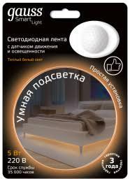 Сенсорные <b>светильники</b> - купить сенсорный <b>светильник</b> в ...