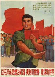 Citas del Presidente Mao Tse Tung (el libro rojo de Mao) Images?q=tbn:ANd9GcRV1MYR4KGtJLXbGbHmWnQSdByajmY2B63ABfPGcXF8prhaPk3weg