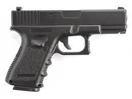 <b>Страйкбольный пистолет G 15G</b> за Мастеркард в Тихвине ...