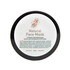 AR-71 Natural Face Mask <b>Глубоко увлажняющая маска для</b> ...