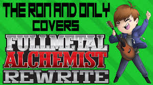 rewrite asian kung fu generation fma english acoustic rewrite 12522125211245212488 asian kung fu generation fma english acoustic cover