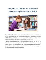 why to go online for financial accounting homework help by micah why to go online for financial accounting homework help by micah phillips issuu