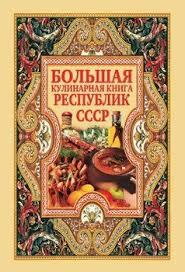 Книги <b>Нестеровой Дарьи Владимировны</b> - скачать бесплатно ...