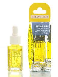 Витаминная <b>сыворотка для кожи</b> век и лица BELWEDER 7838212 ...