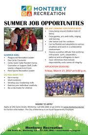 summer jobs in recreation