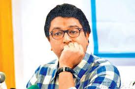 Image result for Raj Thackeray-led MNS