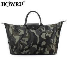 HOWRU <b>Foldable</b> Portable Couple <b>Travel Bags</b> Waterproof <b>Nylon</b> ...