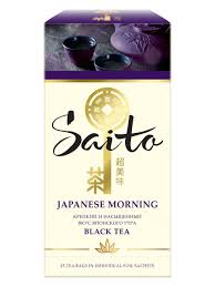 <b>Чай черный</b> в сашетах <b>Japanese</b> Morning 25 пакетиков <b>Saito</b> ...