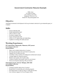 government job resume example example good resume template government job resume example federal resume sample and format the resume place government resumes sample government