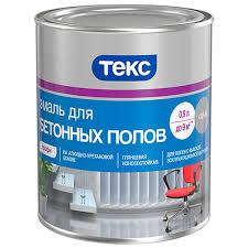 <b>Эмаль для бетонных полов</b> Текс Профи Цена от 297 руб.шт ...