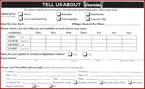 job employment application sendletters info applebee s job application printable job employment forms