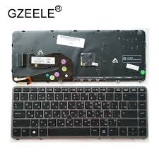 GZEELE <b>Russian laptop Keyboard for</b> HP EliteBook 840 G1 850 G1 ...