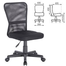 <b>Кресло компактное BRABIX Smart</b> MG-313 без подлокотников ...