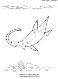 <b>Раскраски</b> с <b>динозаврами</b>