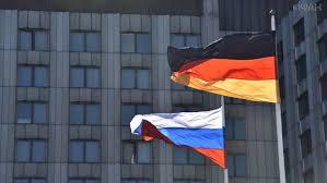 Россия ответит на высылку двух дипломатов из Германии ...