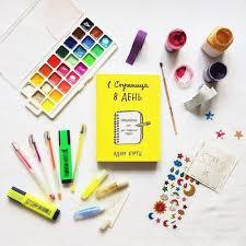 творческий <b>блокнот</b> «1 страница в день». Источник
