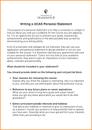personal statement example ucas case statement  personal statement example ucas ucas personal statement examples po9e245a png
