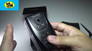 TryAce 2000W <b>220V to</b> 110V <b>Voltage Converter</b> / power adapter ...