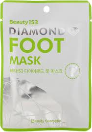<b>Маска для ног</b> Beauty153 <b>Diamond</b> Foot Mask — купить в ...