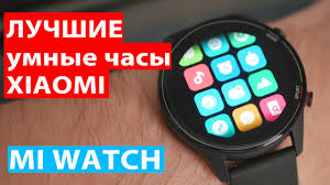 ОБЗОР | Часы <b>Xiaomi Mi Watch</b> Color Sports - YouTube