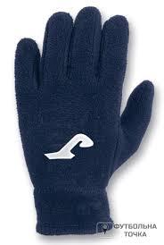 <b>Перчатки Joma WINTER</b>