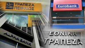 Αποτέλεσμα εικόνας για foto τραπεζων