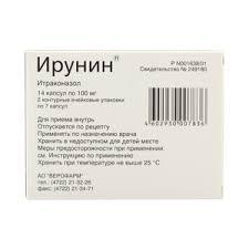 <b>Ирунин</b> капсулы <b>100 мг 14</b> шт купить по цене 909,0 руб в Москве ...