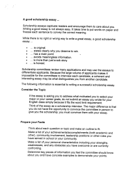 how to write a good scholarship essay a good scholarship essay scholarship essays captivate readers and encourage them to care about you