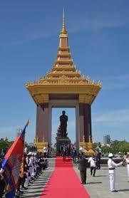 Norodom Sihanouk Memorial