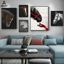 Shop <b>Horse Riding Poster</b>