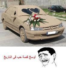 انضف سيارة في العالم هههههههههه images?q=tbn:ANd9GcR