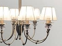 Купить предметы освещения бренда <b>Newport</b> в интернет ...