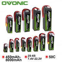 <b>3S 11.1V</b> Battery