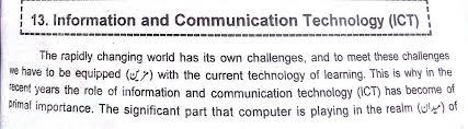 information amp communication techonology essay in english for  information and communication technology essay topicsshort essay on ictcommunication technology essay sample