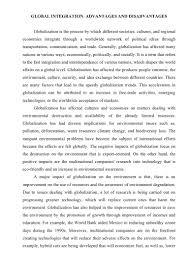 essay globalization