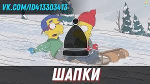 Товары МАМА Я ХАЙПБИСТ – 65 товаров | ВКонтакте