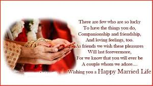 Wedding Anniversary Quotes, Quotes for Wedding Anniversary ...