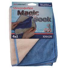 """<b>Микрофибра</b> """"<b>Magic book</b>"""", универсальная, 20х30 см. - Замша ..."""